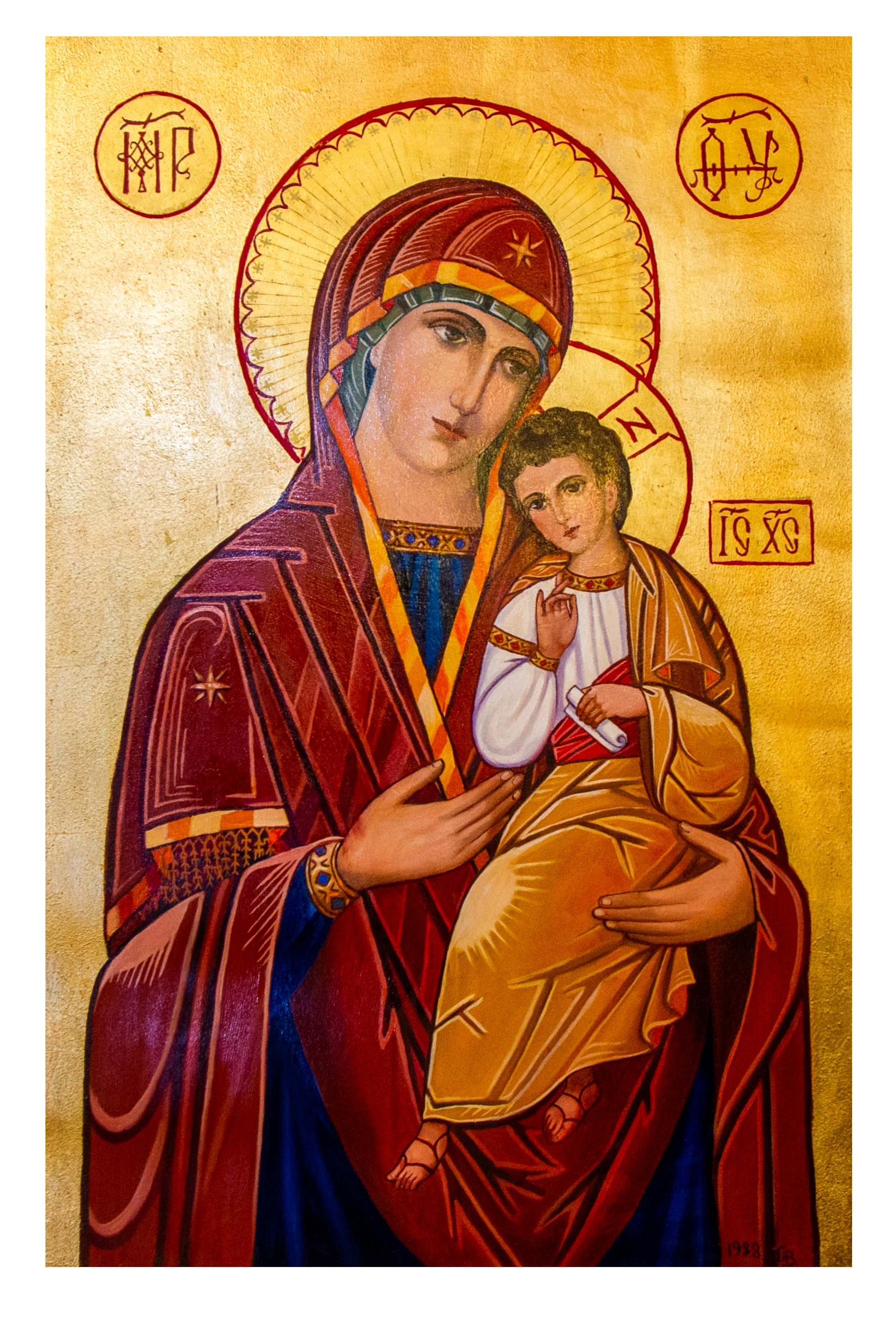 2nd Sunday Divine Liturgy - Ukranian Catholic Church of the